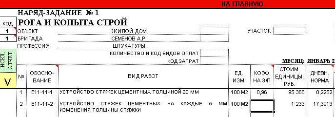 Заказать дверь-книжка в москве